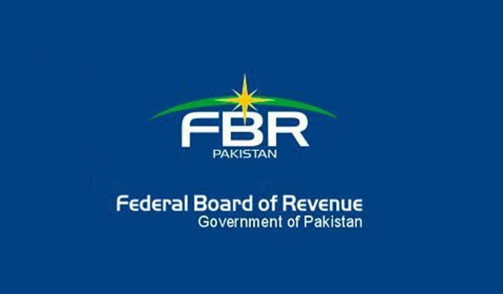 FBR Extends Taxpayer Profile Updation Till 30 June