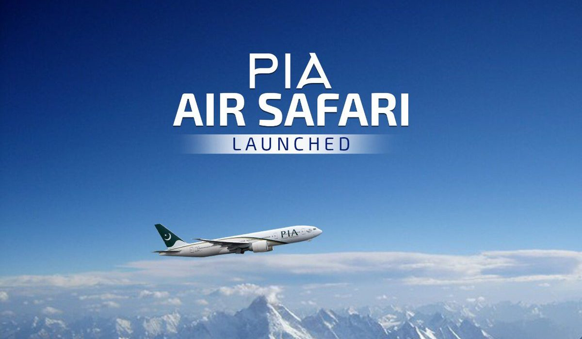 PIA to launch Ali Sadpara Air Safari in a few weeks