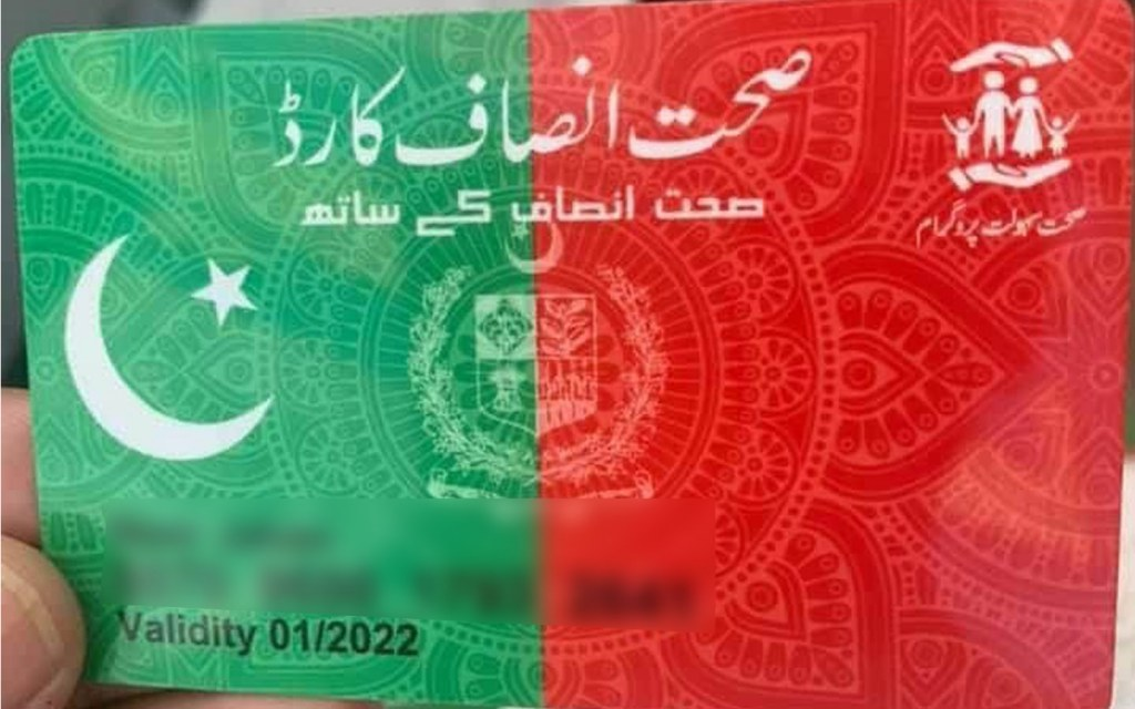 PM Imran Khanlaunched Sehat Insaf Card in seven districts in Punjab.