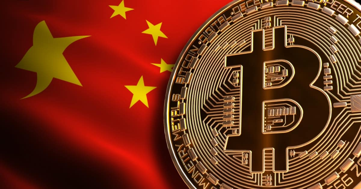 China Cracking Down on Bitcoin, Blocking Multiple Weibo Crypto Accounts