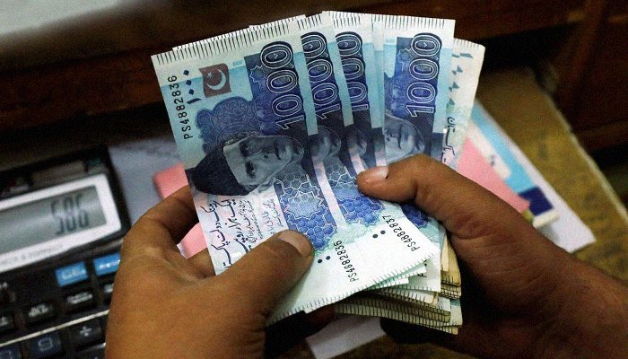 Salary decreases to pay K-P employee pensions