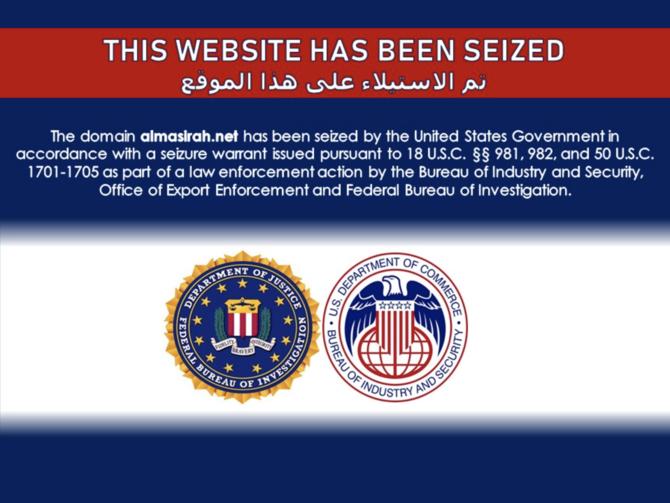 US blocks websites linked to Iranian disinformation
