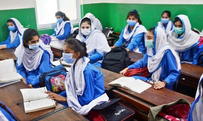 Students in School, Sindh School