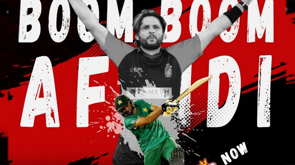 Shahid Afridi Will Participate In Nepal's Everest Premier League (EPL)