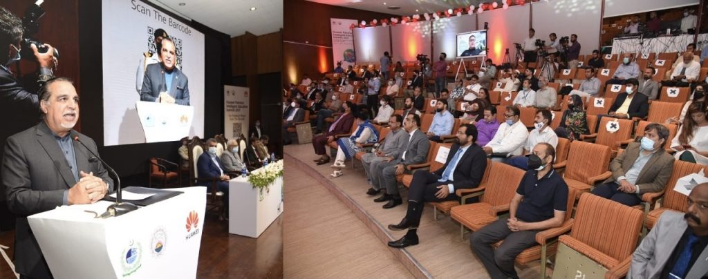Governor Sindh says says smart classrooms have the power to change Pakistan's education sector.