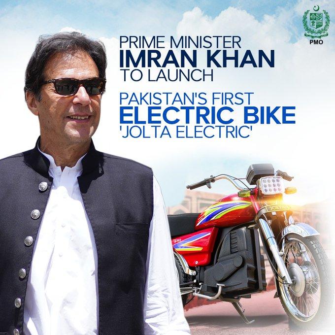 Imran Khan launched Pakistan's first ECO friendly e-bike.
