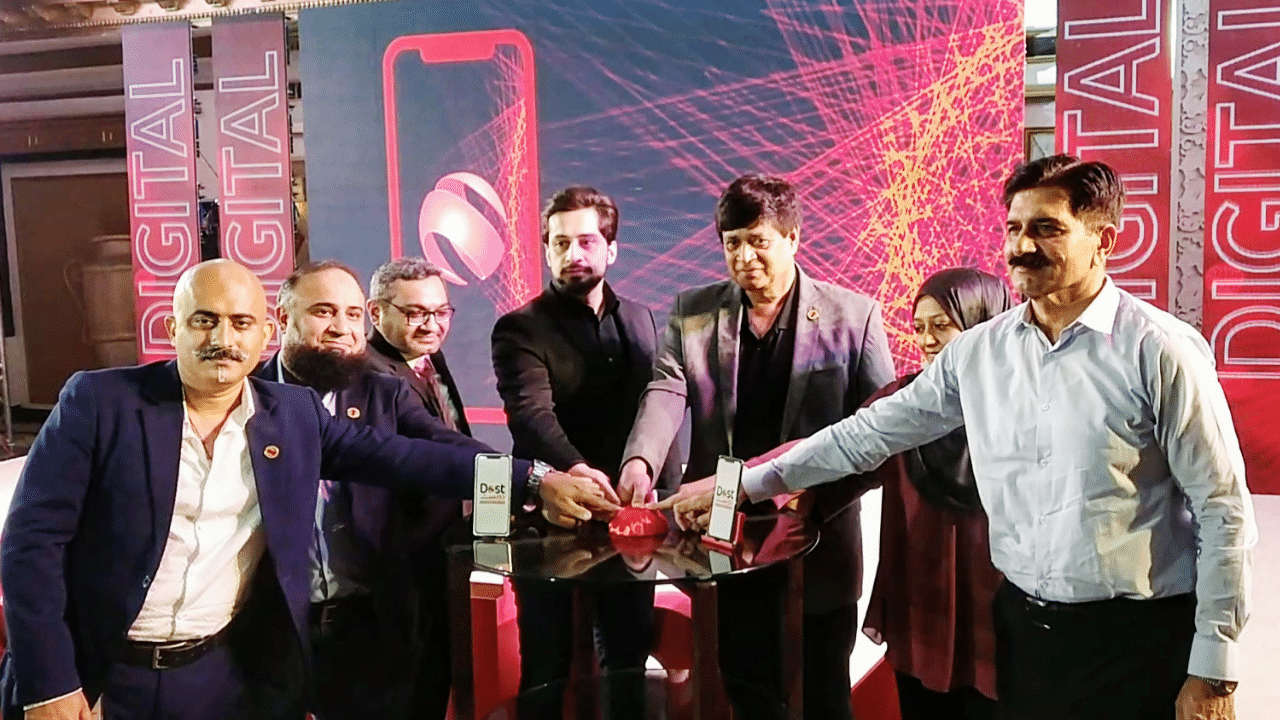 """Mobilink Microfinance Bank Launched """"Dost"""" Digital Application"""