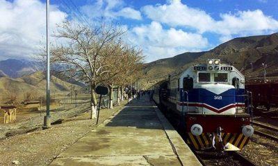 Pakistan Railways has begun operating a tourist train in Balochistan.