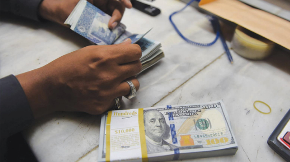 Pakistani Rupee Recovers Significantly Against All Major Currencies
