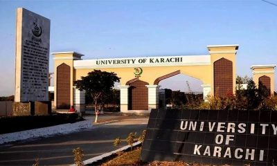 Sindh's private and governmental universities are closed until July 31