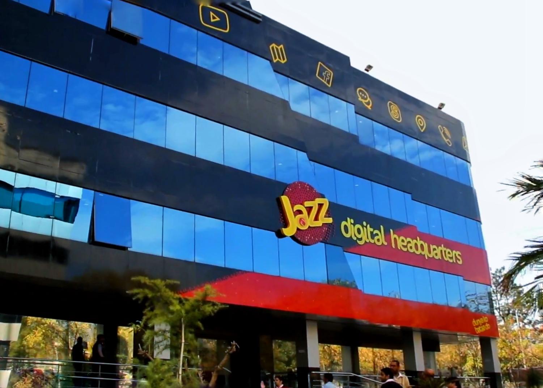 Jazz Digital Headquarters