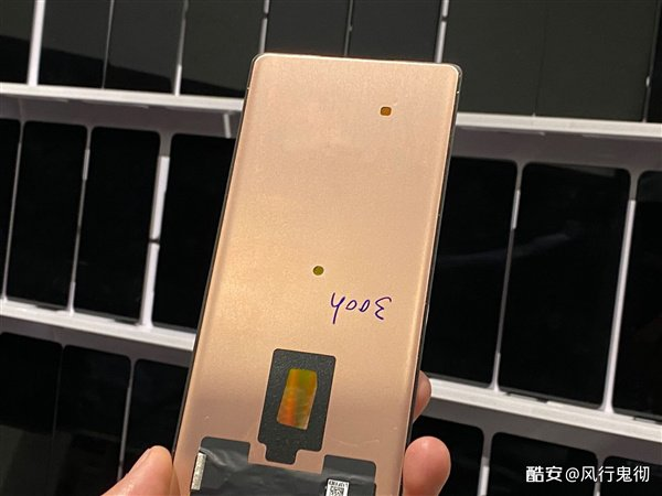 Xiaomi Mi Mix 4, seen in leaked images with an under-display camera