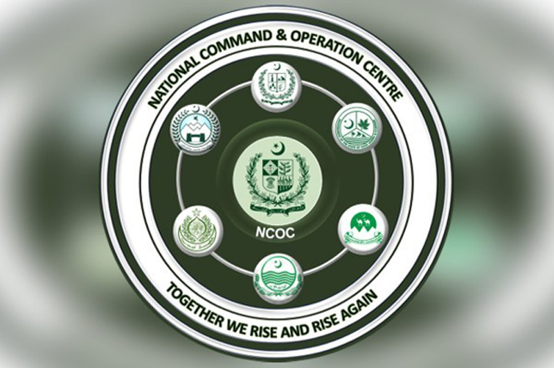 National Command Operation Center (NCOC)