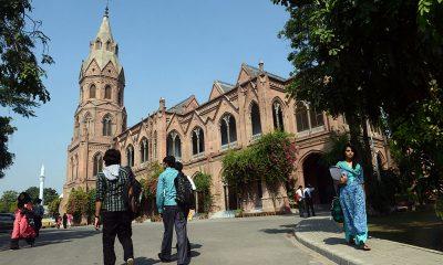 Government College University (GCU) Lahore