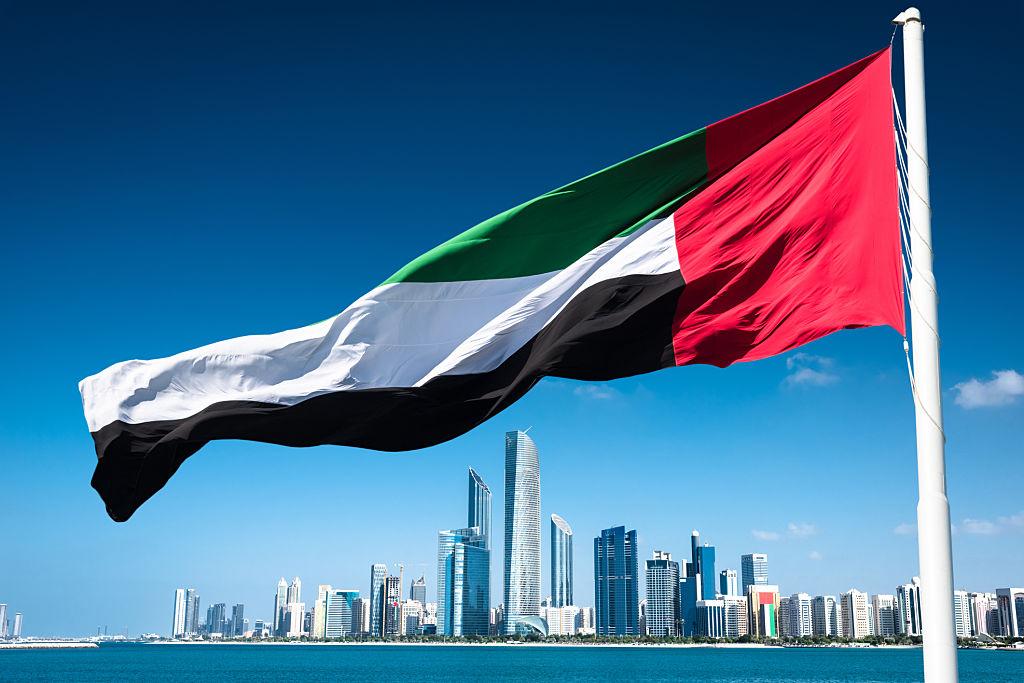 The United Arab Emirates (UAE) Flag