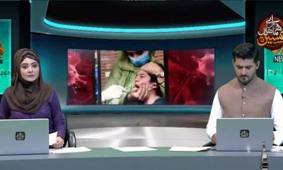 Fawad Chaudhry Replies to the Forcing Hijab Allegations on PTV