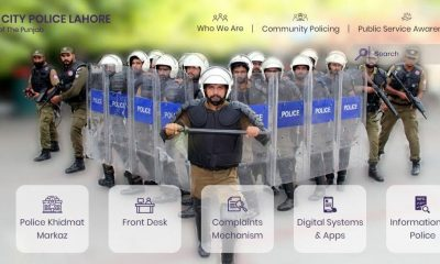 Lahore Police Releases It's Official Website for Citizens
