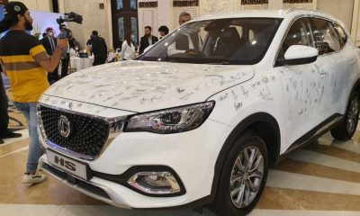 More MG HS SUVs arrive in Pakistan