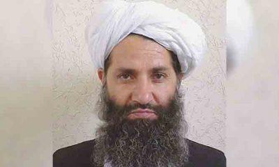Sheikh Haibatullah Akhundzada